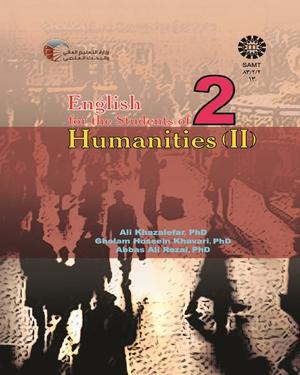 English for the Students of Humanities (II) - نویسنده: خاوری - ناشر: سازمان سمت